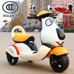 KIds Battery Scooter